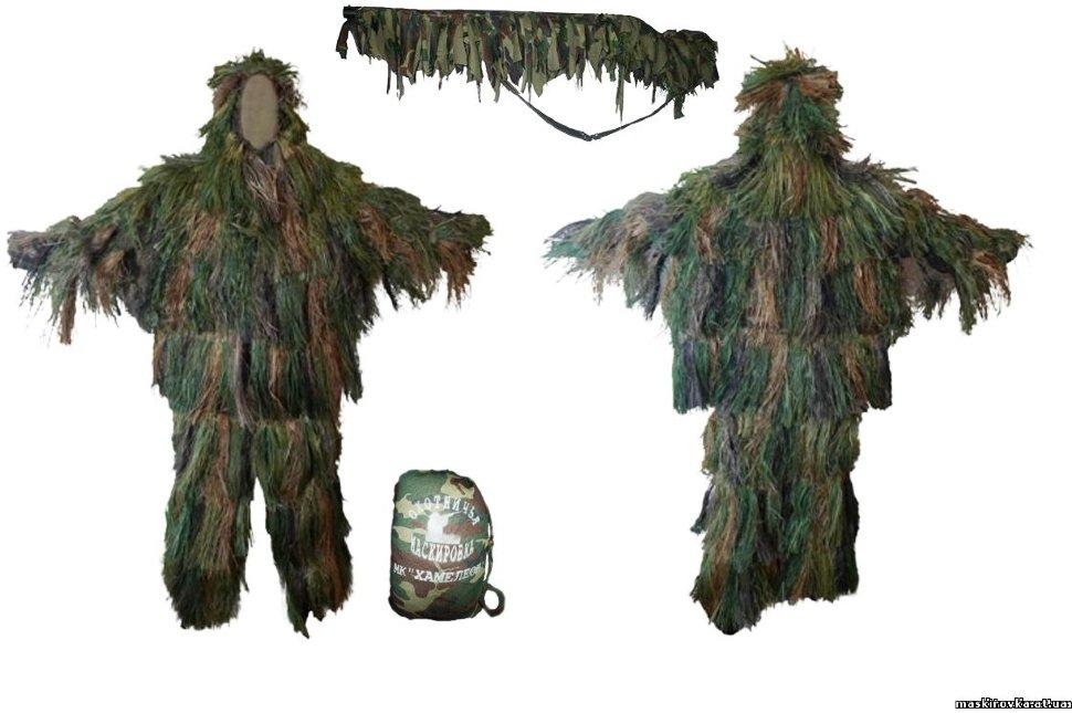 Как сделать маскировочные костюмы 268