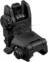 Целик складной Magpul MBUS Sight - черный