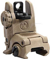 Целик складной Magpul MBUS Sight - FDE